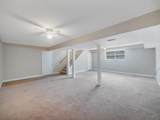 2233 Fork Dr - Photo 8