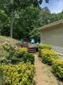 8275 Back Valley Rd - Photo 4