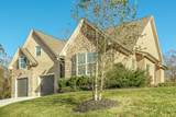 5082 Abigail Ln - Photo 3