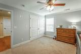 106 Mcclatchy Alley - Photo 26