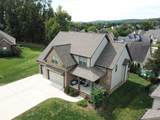 9919 Meadowstone Dr - Photo 1
