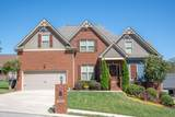 7989 Burgundy Cir - Photo 1