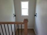 8710 Woodbury Acre Ct - Photo 24