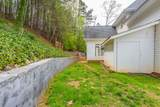 322 Golf View Dr - Photo 12
