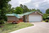 1530 Armstrong Ferry Rd - Photo 43
