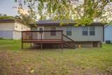3561 Garner Rd - Photo 21