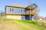 157 Red Oak Ridge Dr - Photo 3