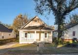 2511 Kirby Ave - Photo 4