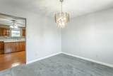 13702 Birchwood Pike - Photo 17