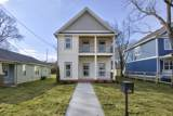 1606 Anderson Ave - Photo 3