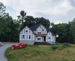 8696 Woodbury Acre Ct - Photo 1