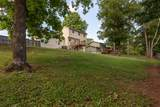 712 Northbrook Dr - Photo 24