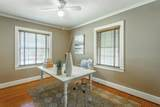 4604 Conner St - Photo 23