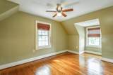 4604 Conner St - Photo 29