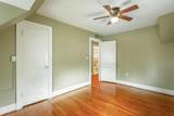 4604 Conner St - Photo 31