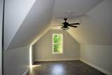 8701 Woodbury Acre Ct - Photo 30