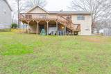 8704 Forest Hill Dr - Photo 15