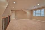 122 Mountain Laurel Ln - Photo 47