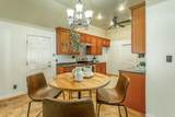 4604 Conner St - Photo 21