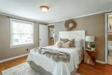 4604 Conner St - Photo 26