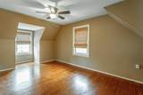 4604 Conner St - Photo 36