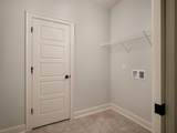 8701 Woodbury Acre Ct - Photo 14