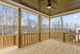 6379 Stoney River Dr - Photo 4