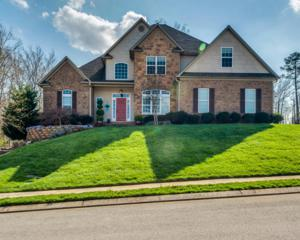 4597 Wellesley Dr, Ooltewah, TN 37363 (MLS #1261416) :: Keller Williams Realty | Barry and Diane Evans - The Evans Group