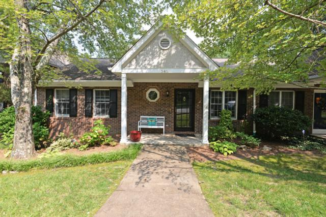 546 Winterview Ln, Chattanooga, TN 37409 (MLS #1286414) :: Chattanooga Property Shop