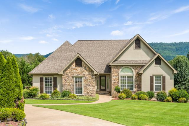 9465 Lazy Circles Dr, Ooltewah, TN 37363 (MLS #1286820) :: Chattanooga Property Shop