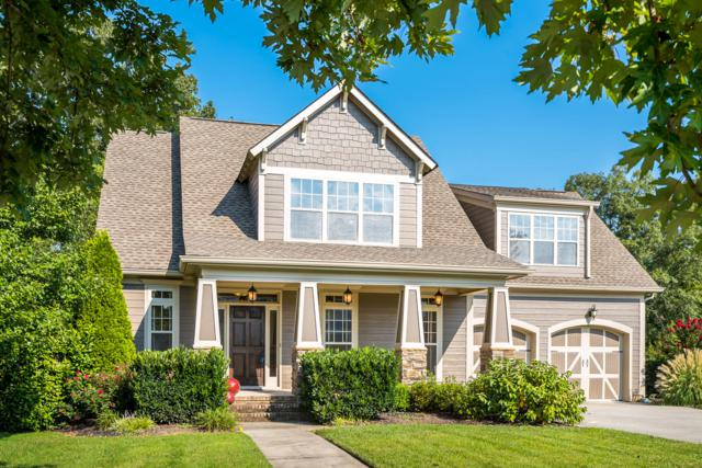 8390 Front Gate Cir, Ooltewah, TN 37363 (MLS #1287407) :: The Robinson Team