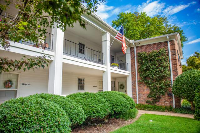 722 Bacon Tr #43, Chattanooga, TN 37412 (MLS #1287739) :: Chattanooga Property Shop