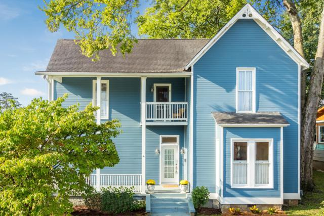 1614 Chamberlain Ave, Chattanooga, TN 37404 (MLS #1288003) :: Chattanooga Property Shop