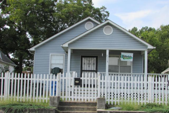 2114 Kirby Ave, Chattanooga, TN 37404 (MLS #1288004) :: Keller Williams Realty | Barry and Diane Evans - The Evans Group