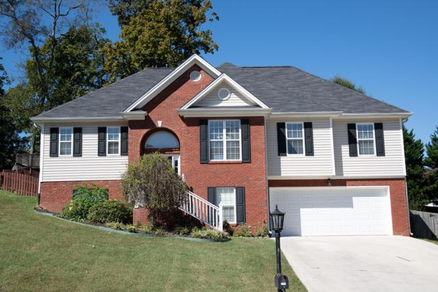 7880 Stillwater Cir, Ooltewah, TN 37363 (MLS #1289651) :: Chattanooga Property Shop
