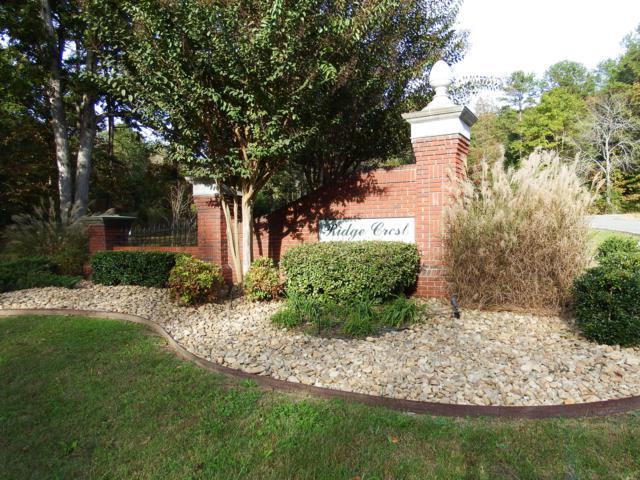 1 Countryside Dr #1, Dunlap, TN 37327 (MLS #1290104) :: The Mark Hite Team