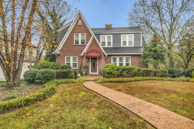 3312 Windsor Ct, Chattanooga, TN 37411 (MLS #1290996) :: Keller Williams Realty | Barry and Diane Evans - The Evans Group