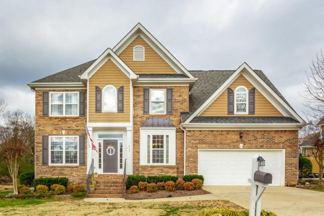 943 Cattails Dr, Ooltewah, TN 37363 (MLS #1291739) :: Denise Murphy with Keller Williams Realty