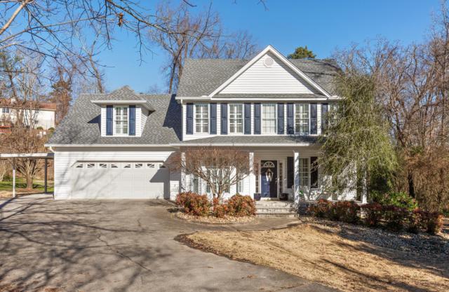 509 Woodrose Ln, Hixson, TN 37343 (MLS #1293502) :: Chattanooga Property Shop