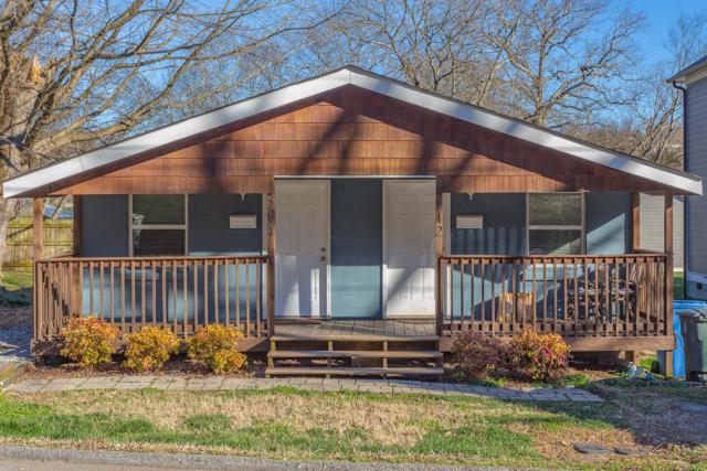 714 Merriam St, Chattanooga, TN 37405 (MLS #1293722) :: Chattanooga Property Shop