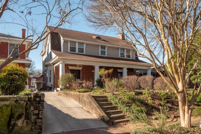 840 Fortwood St, Chattanooga, TN 37403 (MLS #1294718) :: The Edrington Team