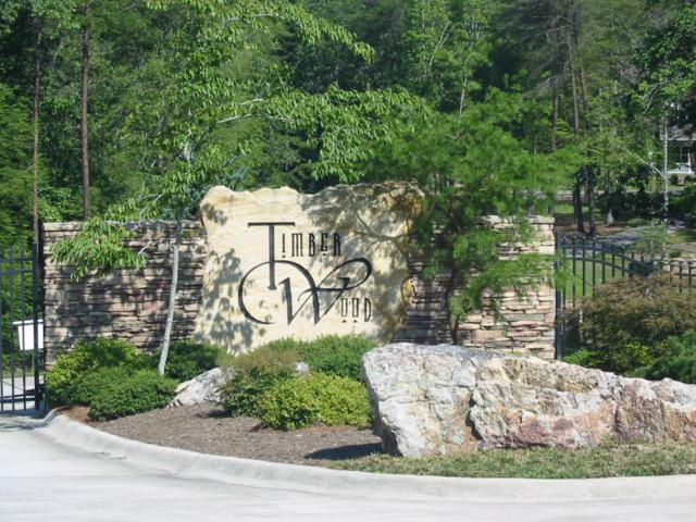 213 Timberwood Trace, Monteagle, TN 37356 (MLS #1294817) :: The Robinson Team