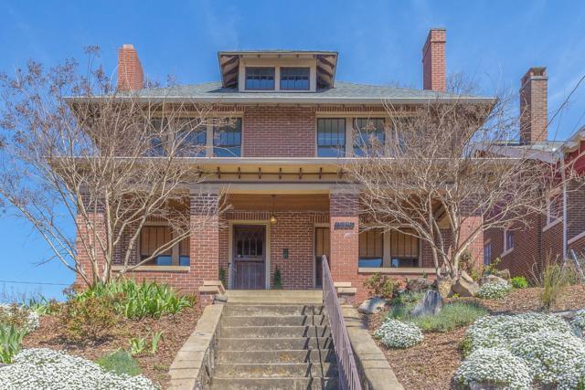 1901 Chamberlain Ave, Chattanooga, TN 37404 (MLS #1296543) :: Austin Sizemore Team