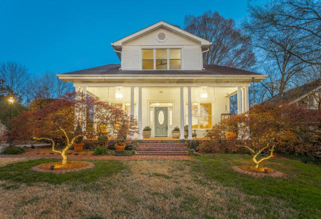 168 N Crest Rd, Chattanooga, TN 37404 (MLS #1296905) :: Grace Frank Group