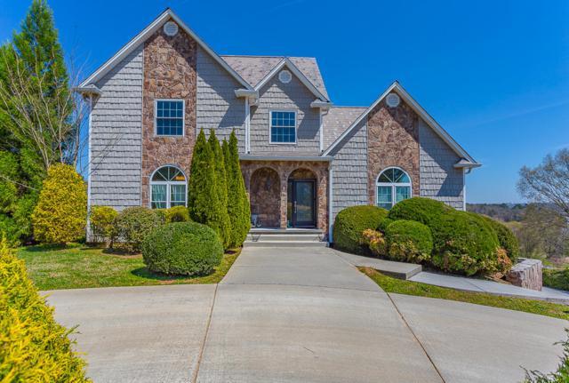 315 Gholdston Dr, Dayton, TN 37321 (MLS #1297223) :: Chattanooga Property Shop