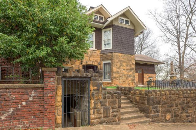 1007 E 5th St, Chattanooga, TN 37403 (MLS #1297682) :: Chattanooga Property Shop