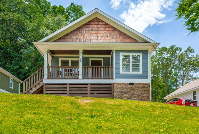 328 Sylvan St, Chattanooga, TN 37405 (MLS #1300518) :: Keller Williams Realty | Barry and Diane Evans - The Evans Group