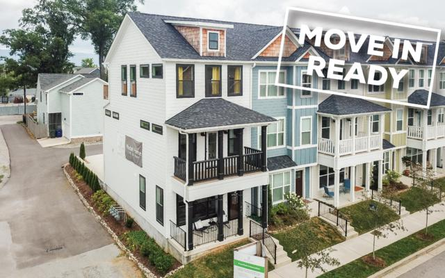 1443 Park Ave #1, Chattanooga, TN 37408 (MLS #1303274) :: Keller Williams Realty | Barry and Diane Evans - The Evans Group