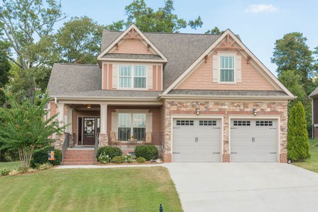 8081 Perfect Vw, Ooltewah, TN 37363 (MLS #1306608) :: Keller Williams Realty | Barry and Diane Evans - The Evans Group