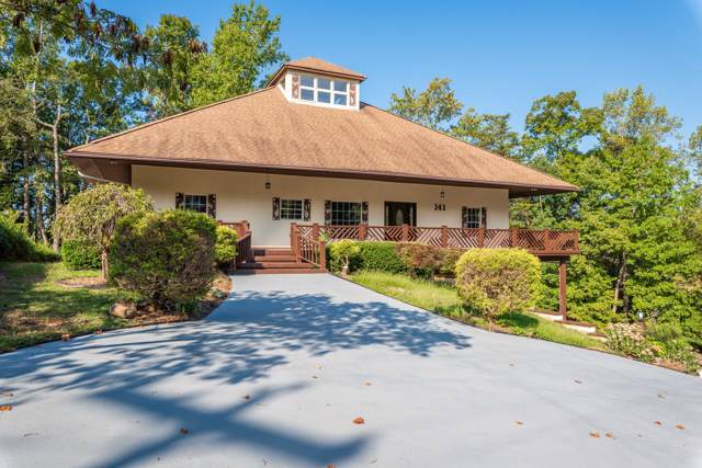 141 Merry Wood Dr, Rossville, GA 30741 (MLS #1306795) :: The Mark Hite Team